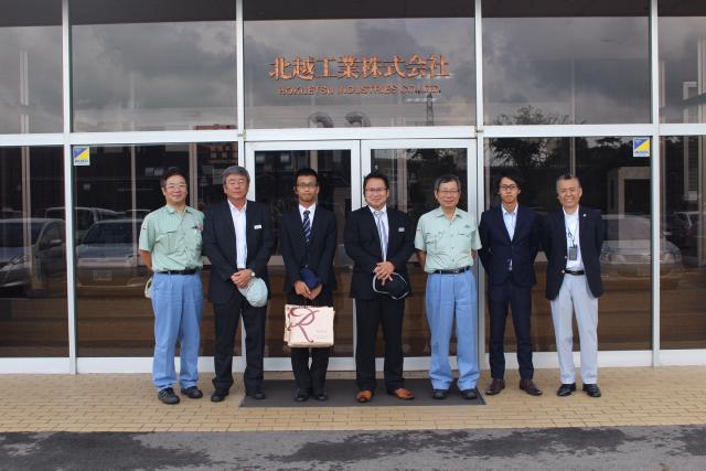 HOKUETSU Industries
