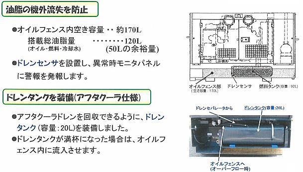 PDS185SC_E