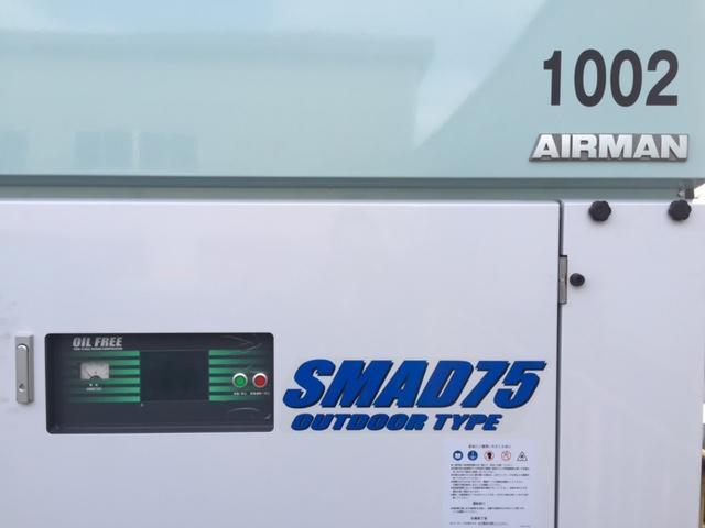 レンタル SMAD75PD-62
